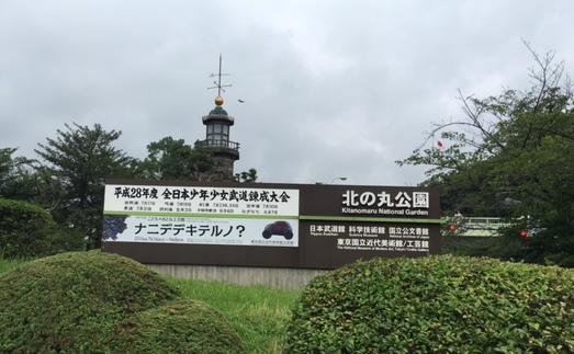 rensei28.JPG